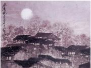 宜兴 史国富