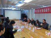 漆画作品展初评工作会在京举办