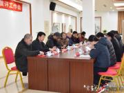 漆画作品展复评工作会在上海举办
