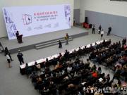 新钢笔画学术展在上海开幕