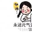 中书协美协成员可免费入驻书画艺术网啦