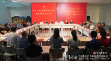 美展油画展区复评工作在重庆举行