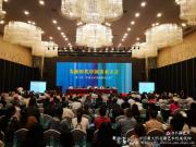 第三届中国美术苏州圆桌会议开幕