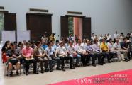 中国画山水作品展在广州艺术博物院开幕
