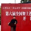 第六届架上连环画展巡展在萧县开幕