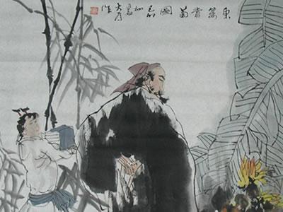 著名画家刘大为作品东篱赏菊图