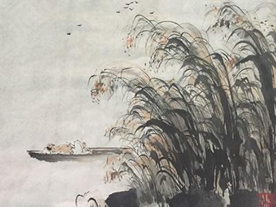中国最大的书画艺术权威机构
