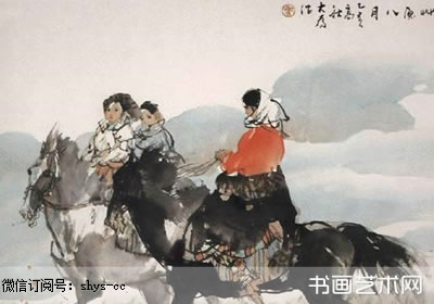 中国美协艺委会青年文艺人才录取名单