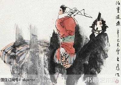 """""""感恩海洋 潮起象山""""中国画作品展初评"""