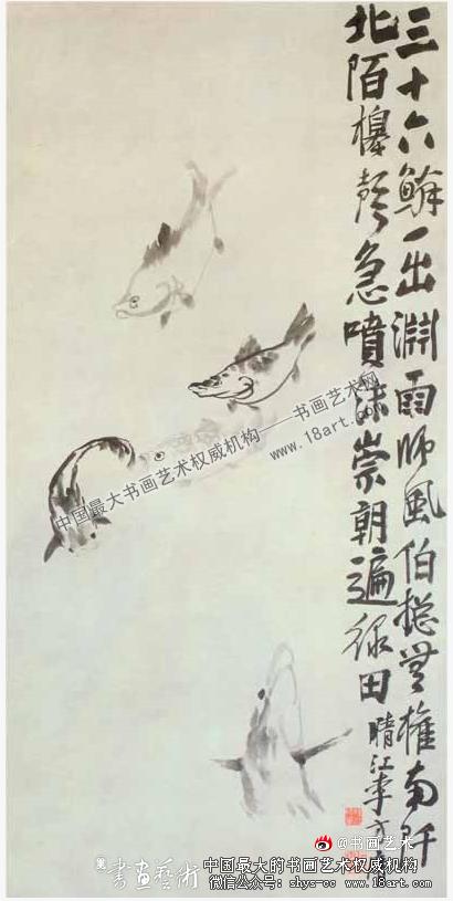 中国书画:李方膺的《游鱼图》