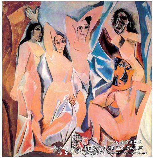 收藏要点:从毕加索喜新厌旧到艺术的发展