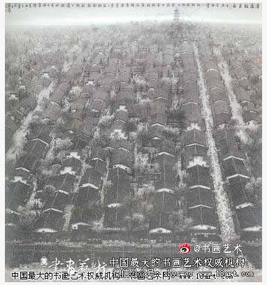中国书画:读孙永的《鲁迅故里图》