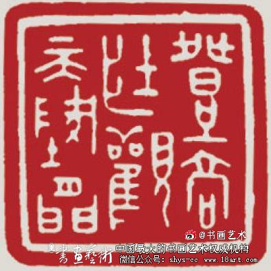 古玩赏析:刘群书法篆刻印象