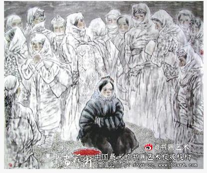 鉴赏百科:张世林及其人物画