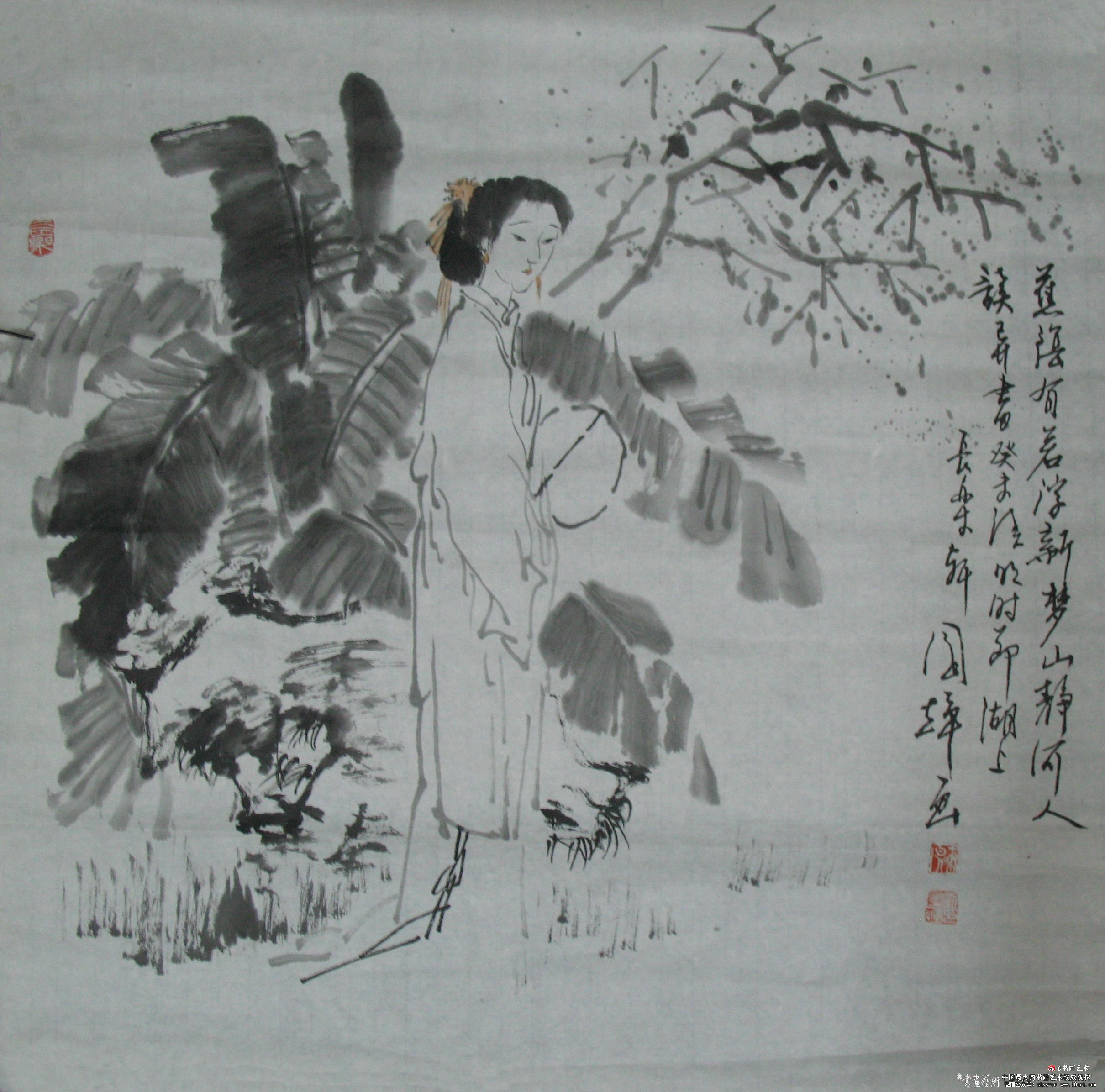 著名画家刘国辉仕女图