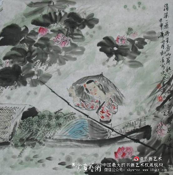 冯远写意国画仕女图