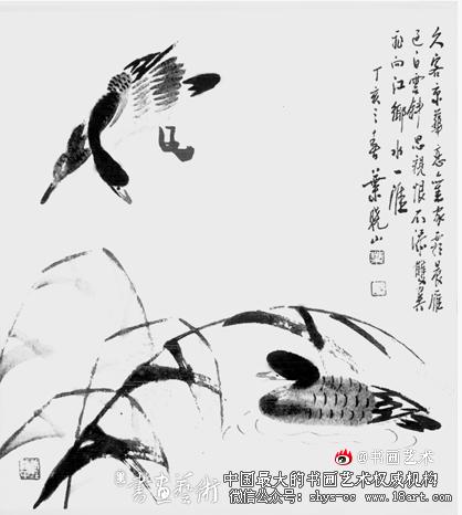 收藏要点:雁画诗的八个妙用