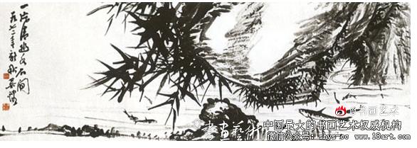 书画展览:吴茀之亦擅山水画