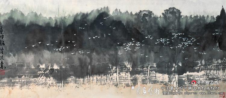 周韶华国画作品欣赏