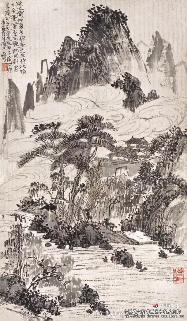 潘天寿 1924年作 水云山中74×43cm