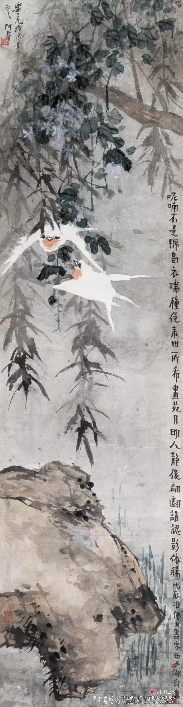 潘天寿 1928年作 花鸟126×32cm