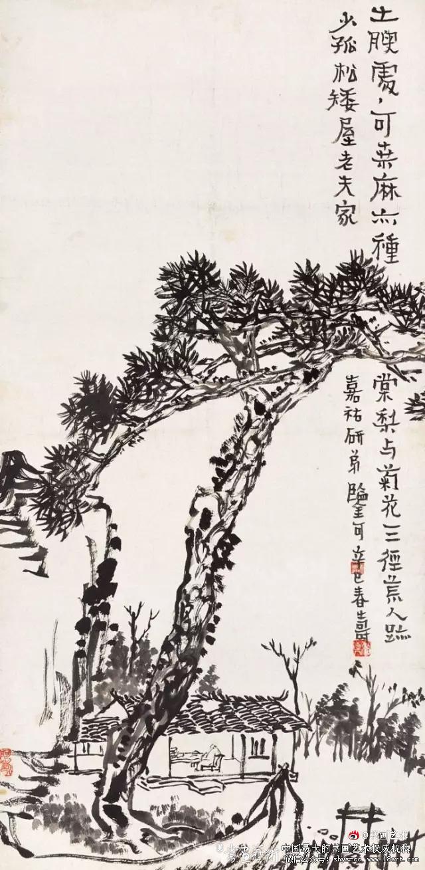 潘天寿 1941山居图81×40.5cm