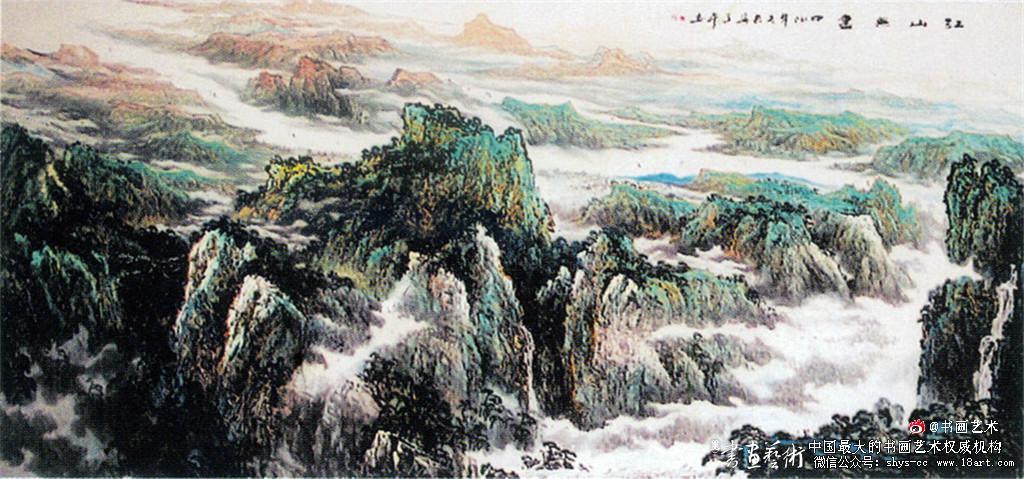 国画家李正平现代山水作品