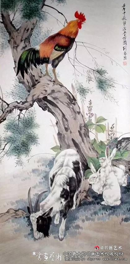 刘奎龄工笔作品欣赏