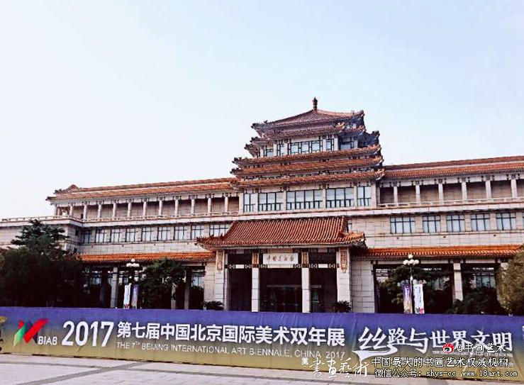 中国美协新闻