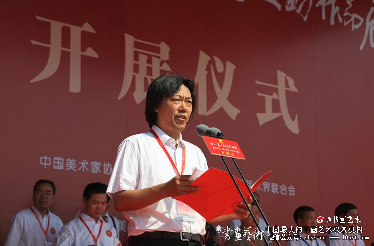 第十届中国书画节在浦江隆重开幕