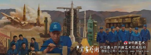 大国工匠——徐立平(油画)宋克     郑艺