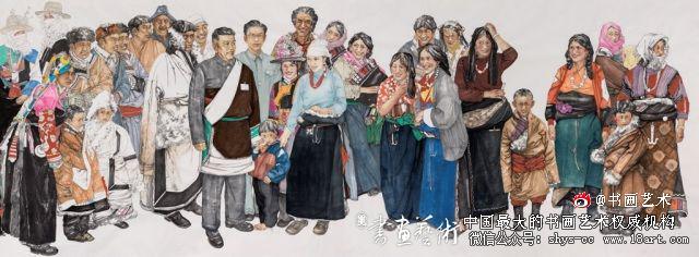把身影根植在群众中——尕布龙(中国画)王颖生