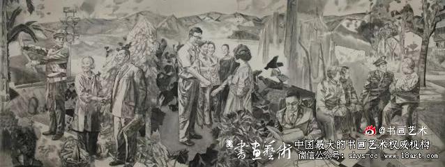 不忘初心的法治工作者——汪勇、邹碧华、李培斌、孙波、陈清洲(中国画)于振平