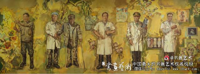 为了人民的健康——贾立群、黎介寿、徐克成、万少华、赵亚夫(油画)井士剑   蔡 枫   梁 怡