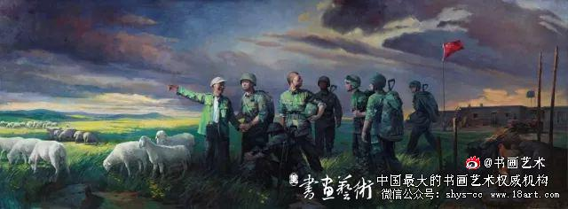 边境线上活界碑——魏德友(油画)牟达器   付巍巍   张贯一