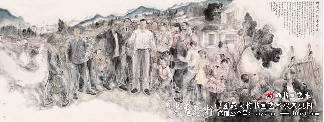 全国优秀县委书记——廖俊波(中国画)张永海   赵胜利   文亚坤