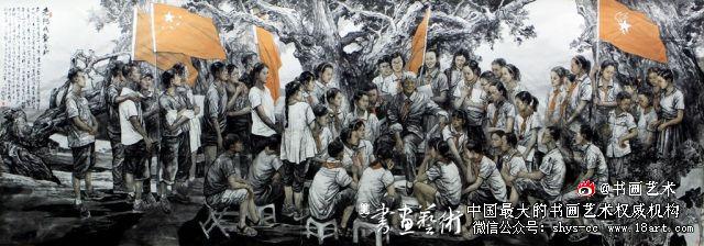 老阿姨——龚全珍(中国画)    谭乃麟