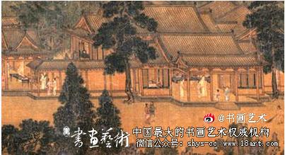 汉宫图(局部)  佚名 作
