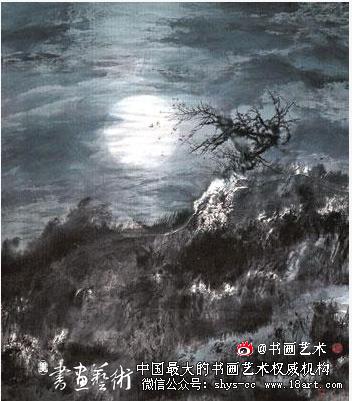 塞原  宋雨桂 作