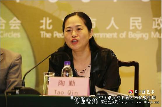 中国美术家协会分党组副书记、副秘书长陶勤致辞  刘洪摄