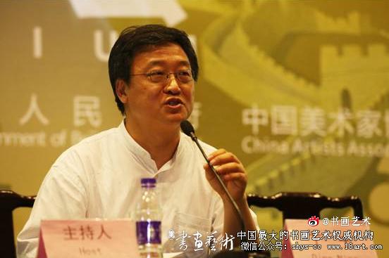 北京大学艺术学院教授丁宁主持会议  刘洪摄