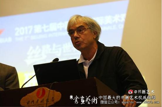 法国美协主席雷米·阿龙发言  刘洪摄