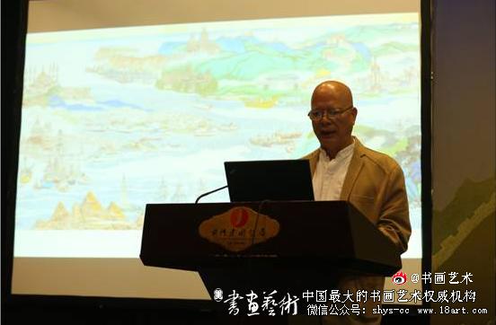 中国艺术家郑百重发言  刘洪摄