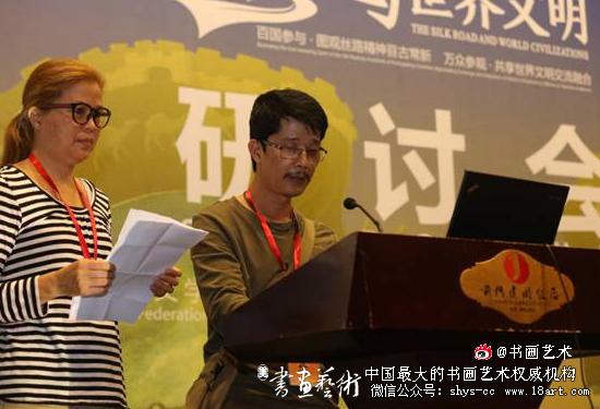 越南艺术家阮民丹发言  刘洪摄
