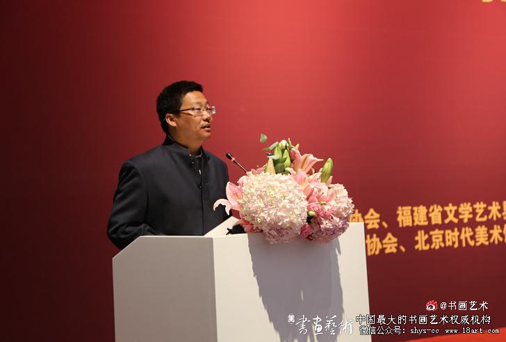 中国美协研究部主任冯令刚主持开幕式