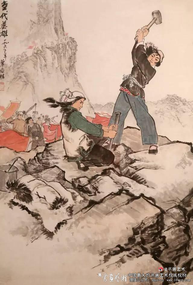 单应桂  国画作品欣赏
