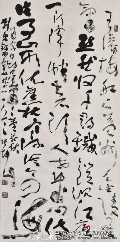 张坤山 书法作品欣赏