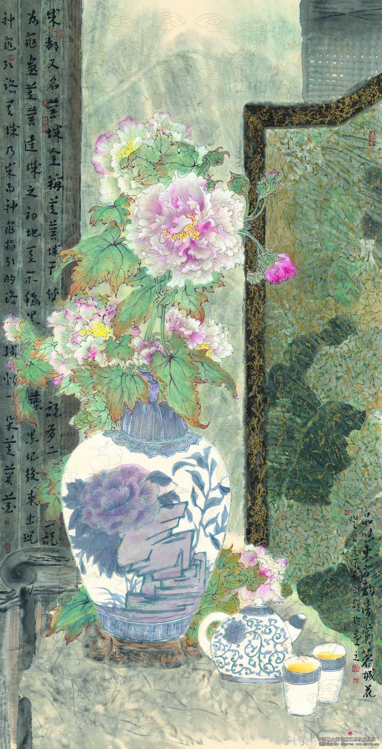 ▲《品味东方韵+清赏蓉城花》138cm×70cm (小像素)
