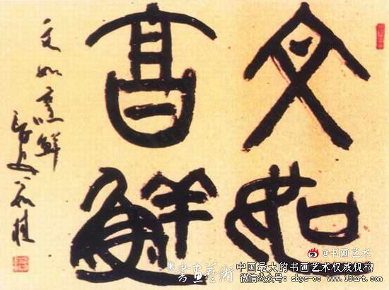茹桂 书法作品欣赏