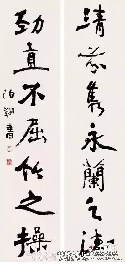 孙伯翔 书法作品欣赏